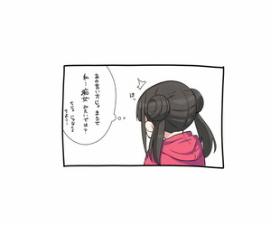 Utahime Teien 19 Gyuunyuu Nomiba Gyuunyuu Umao Aidoru. Sonoda Chiyoko Be imparted to murder [email protected]: Rosy Colors