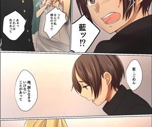 FAT Sukebe ni Kakusei Shita Kanojo to Tsundere Osananajimi ga Ore no Are o Neratteru - part 2
