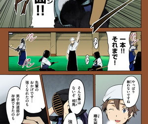 Takeda Hiromitsu Tsubomi Hiraku wa Beni no Hana COMIC Megastore 2010-02 Colorized