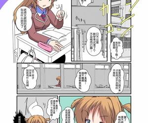 Ameshoo Mikaduki Neko Onnanoko ni Hyoui Suru Hon 1 Chinese 球磨提督个人汉化 Digital