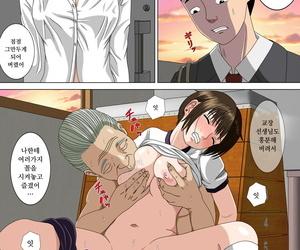 Minazuki Mikka Akumu 5 ~Tengoku ungenerous Tobira~ - 악몽 5 ~천국의 문~ Korean 도레솔 - ornament 3