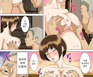 Minazuki Mikka Akumu 5 ~Tengoku not any Tobira~ - 악몽 5 ~천국의 문~ Korean 도레솔