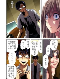 Gaticomi Vol. 27 - part 6