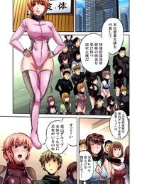 Gaticomi Vol. 27