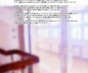 COMIC1☆13 Mataro Mataro Mating SYMBOLS