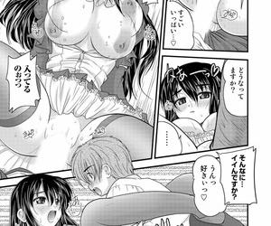 黒田有明 何でもサセてくれる女たち - part 3