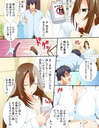 Tsukasawa Harumi-san no Chichi ga Dekasugite node- Toriaezu Paizuri! Digital