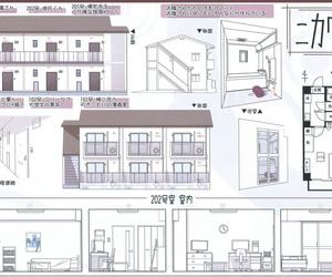 C89 Kuroko Logic Kokuyouseki Otonari-san no Omakebon!!