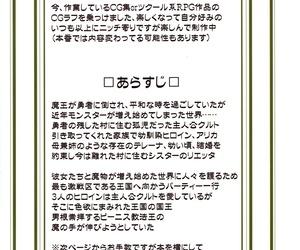 C97 Shinjugai Takeda Hiromitsu Bakunyuu Party NTR Renshuuchou