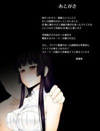 Kinengusa Pet Saimin -Ojou-sama ni Mienai Kubiwa o Hamete mita- - 펫 최면 -아가씨에게 보이지않는 목줄을 채워보았다- Korean