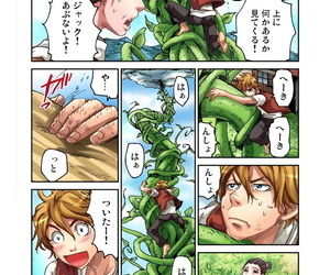 Gaticomi Vol. 31 - part 3