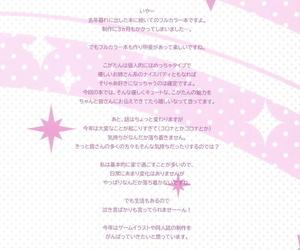 odin Kurokawa Izumi Koga-tan ni Gyugyutto Amaete Hammer away iDOLM@STER: Witty Colors