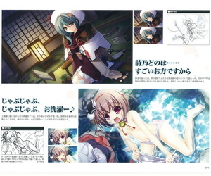 戦国†恋姫 ~乙女絢爛☆戦国絵巻~ ビジュアルファンブック-1 - accouterment 4