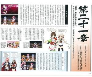 戦国†恋姫 ~乙女絢爛☆戦国絵巻~ ビジュアルファンブック-1 - part 6
