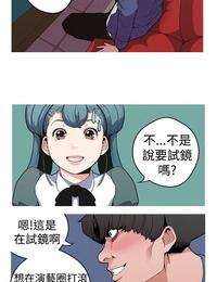 女神狩猎8-11 Chinese - part 3