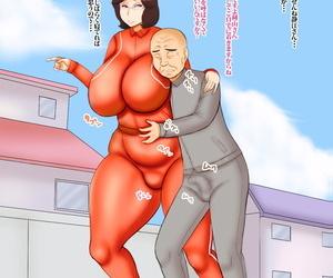 Akatsuki Souken Inbo Bantam Yorimichi