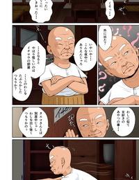 NTR System Akasuri Yubana no Chizuru-san Kyuu no Shou - part 2