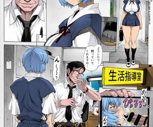 C94 Nakayohi Mogudan Mogudan Ayanami Dai 9-kai Ayanami Nikki Neon Beginning Evangelion Colorized