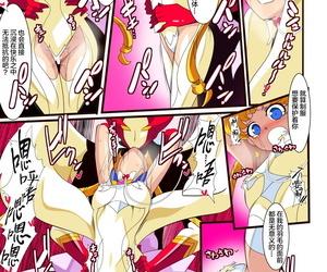 Warabimochi Seigetsu Botsuraku Bishoujo Senshi Sailor MoonChinese Lolipoi x 不咕鸟汉化组 - part 2