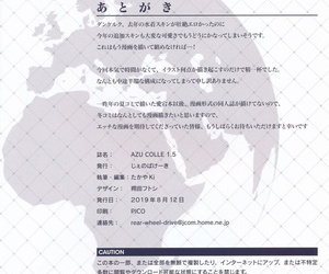 C96 Jenoa Thicken TakayaKi AZU COLLE 1.5 Azur Spur