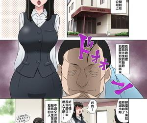 DOZA Municipal Dozamura Samejima Shachou wa Keisanpu ga Osuki - 鮫島社長喜歡生過小孩的女人 Chinese 禁漫漢化組 Digital