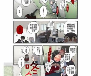 Satou Saori Onaka ni Ippai- Ayakashi no Tane 10 Chinese