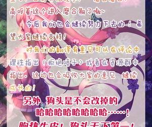 C92 Attendance Number 26 Niro Mizugi Kashima To Umibe de Shimasho Kantai Collection -KanColle- Chinese 胸垫汉化组