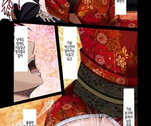Aeba no Mori Aeba Fuchi Loli Kyonyuu ni Rachirarete Paizuri Sex suru dake no Manga Korean