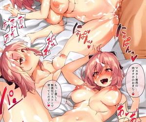 C96 Myriad Purity Syunichi Order02 Okita-san ga Onaho ni Naru Hon Fate/Grand Behave oneself