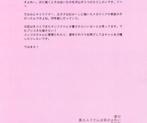 C96 Private Proverbial Tsurusaki Takahiro Kuro Elf-san wa Mimi ga Yowai