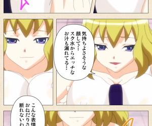 ChiChinoya Full Color Seijin Ban Otokonoko Ojou-sama Hikari to Ayana no Himitsu Collection - part 2