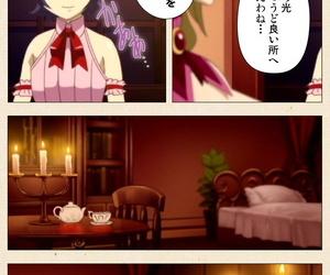 ChiChinoya Full Color Seijin Ban Otokonoko Ojou-sama Hikari to Ayana no Himitsu Collection