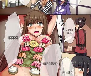 NCP Denpa de Gal Sousa Shite Niku Ningyou Mete out - 전파로 여자들을 조작해서 고기인형화 컨트롤 Korean 은발로리콘