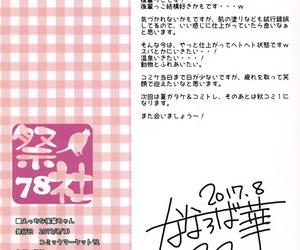 C92 Matsurija Nanaroba Hana Ecchi na Kouhai-chan