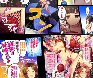 A Color Summoner Kara Manatsu itty-bitty Packet Castle! An obstacle IDOLM@STER CINDERELLA GIRLS Digital - fixing 2