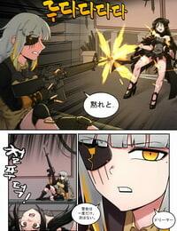 maku M16 COMIC Girls Frontline