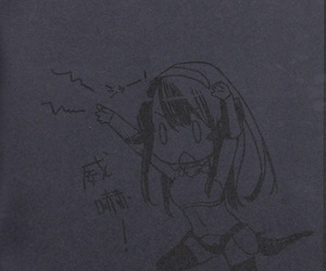 C89 Takebouzu Takepen Au ra so Glum 2 Final Fantasy XIV English