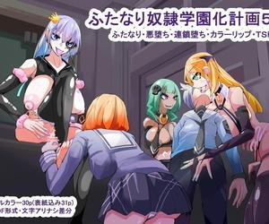 hentaiworks Aruma Futanari dorei gakuen-ka keikaku 5 Chinese