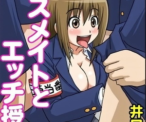 Iguchi Sentarou Become friendly to Ecchi Jugyou Ch. 3 English TSHH Digital