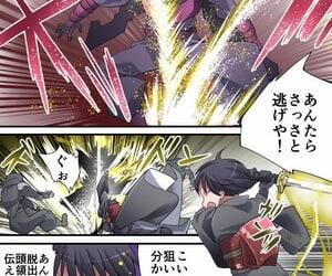 Atelier Hachifukuan Hachikumo Ginjirou Superheroine Yuukai Ryoujoku ANOTHER TRY 01 Suzuna & Suzushiro