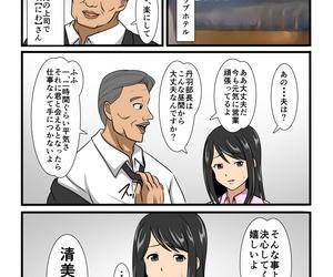 Mamegorou Books 30-nichigo ni Kairaku Ochi Suru Seijun datta Tsuma