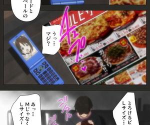ChiChinoya Potent Color Seijin Ban Aneki small-minded Kounai Kaikinbi