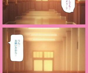 Crescent-shaped Comic Baka dakedo Chinchin Shaburu ungenerous dake wa Jouzu na Chi-chan Ch. 1 Seijin Han - part 3