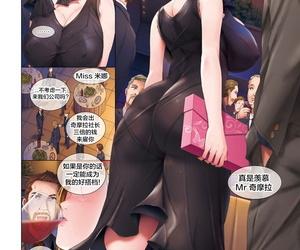 orico Kubiwa COMIC Shitsurakuten 2019-12 Chinese 新桥月白日语社 Digital