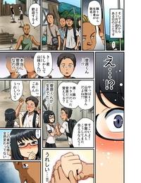 Toilet Komoru Ikinokori ~Zen Otoko ni Netorare Haramasareta JK~ Digital