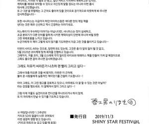 IDOL Celebrity FESTIV@L 08 Haru Koubou Harukoubou Norimaki Shiny Ero Friend A THE iDOLM@STER: Shiny Colors Korean - loyalty 3