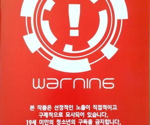 Shu 유리누나의 은밀한 과외 2교시 Closers Korean