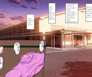 VENUS Gomen ne. Watashi- Namae mo Shiranai Oji-san to...... - 미안해. 나- 이름도 모르는 아저씨와...... Korean - part 3
