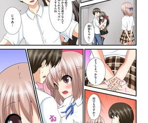MA-SA Kyoudai Making love ~Hajimete wa Ofuro de!?~ - part 3