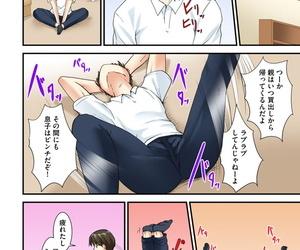 MA-SA Kyoudai Sex ~Hajimete wa Ofuro de!?~